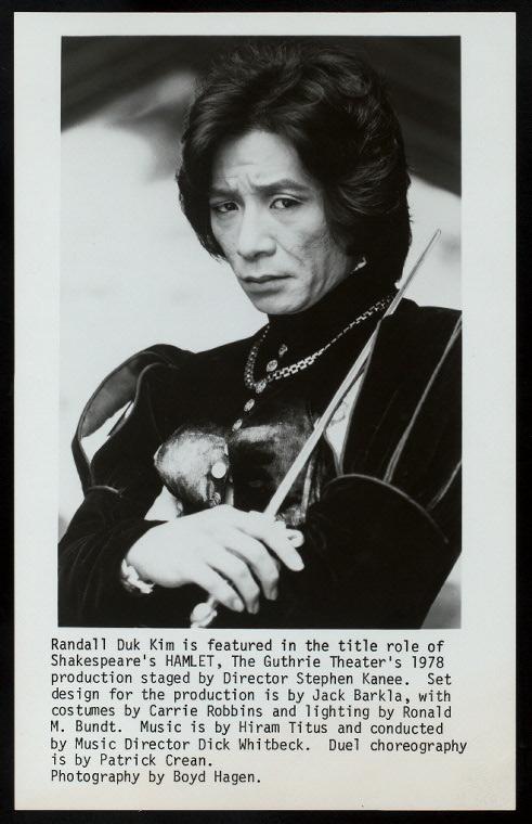 Randall Duk Kim as Hamlet